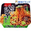 サッポロ一番 旅麺 浅草 ソース焼そば(1コ入)【サッポロ一番】