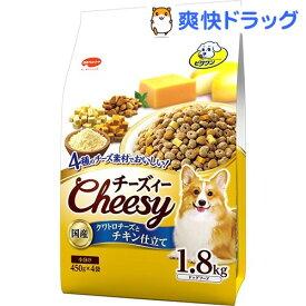 ビタワン チーズィー クワトロチーズとチキン仕立て 成犬用(450g*4袋入)【ビタワン】