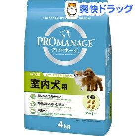 プロマネージ 成犬用 室内犬用(4kg)【d_pro】【プロマネージ】