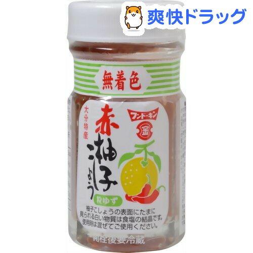 フンドーキン 赤柚子こしょう(50g)【フンドーキン】