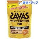 ザバス ホエイプロテイン100 カフェオレ味(357g(約17食分))【ザバス(SAVAS)】【送料無料】