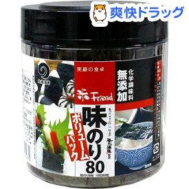化学調味料無添加 味のり ボリュームパック80(10切80枚(全型8枚分))