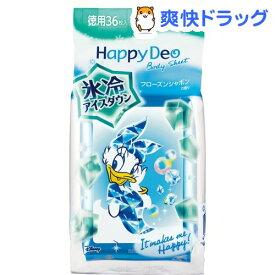 マンダム ハッピーデオ ボディシート アイスダウン フローズンシャボンの香り(36枚入)【ハッピーデオ】