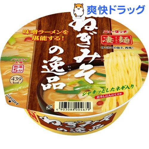 ニュータッチ 凄麺 ねぎみその逸品(1コ入)【ニュータッチ】