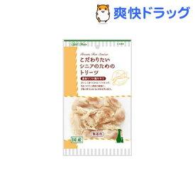 アドメイト こだわりたいシニアのためのトリーツ 素材ソフト鶏ササミ(65g)【アドメイト(ADD.MATE)】