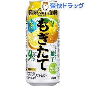 アサヒ もぎたて すっきり香る柚子 缶(500ml*24本入)【アサヒ もぎたて】