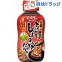 エバラ 焼肉応援団 香味焙煎しょうゆだれ(235g)【焼肉応援団】