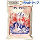 天然湯の花 徳用 袋入(250g)