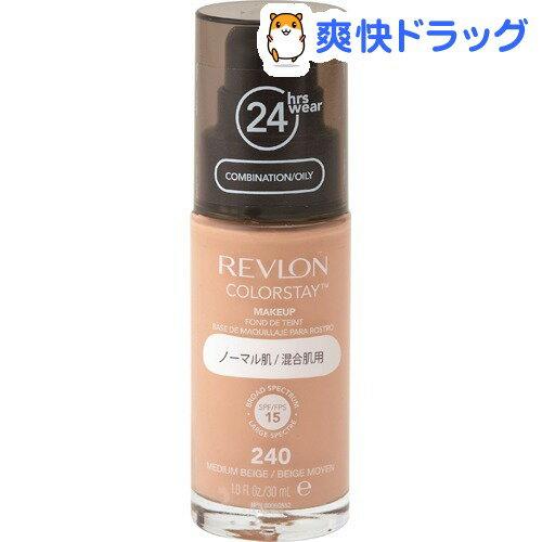 レブロン カラーステイ メイクアップ 240 ミディアムベージュ(1コ入)【レブロン(REVLON)】