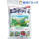 携帯登山用トイレ エコポットE 大便用(3回セット)