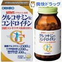 グルコサミン&コンドロイチン(約360粒入)【オリヒロ(サプリメント)】[グルコサミン&コンドロイチン サプリ サプリメント]【送料無料】