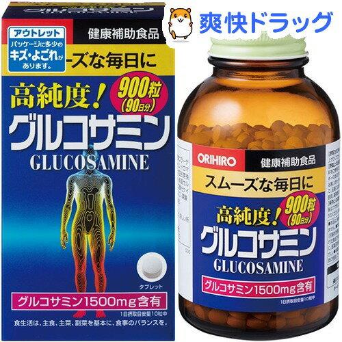 【アウトレット】【訳あり】高純度グルコサミン粒 徳用(900粒)【オリヒロ(サプリメント)】