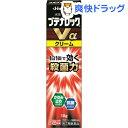 【第(2)類医薬品】ブテナロックVαクリーム(18g)【ブテナロック】
