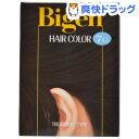 ビゲン ヘアカラー 自然な黒褐色 7G(40mL+40mL)【ビゲン】[白髪染め ヘアカラー]