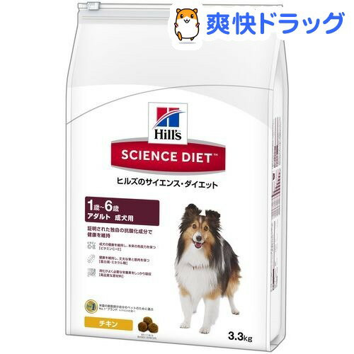 サイエンスダイエット アダルト 成犬用(3.3kg)【d_sd】【サイエンスダイエット】【送料無料】