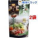 博多華味鳥 寄せ鍋スープ(600g*2袋セット)