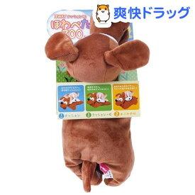 ドギーマン ほわぺたズー ドギーちゃん(1コ入)【ドギーマン(Doggy Man)】