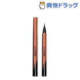 ハイパーシャープ ライナー R BR-2 ブラウンブラック リキッド アイライナー(0.5g)【rb7B】【メイベリン】