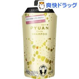 メリット ピュアン サークル ピーチ&プラムの香り シャンプー 詰替用(340ml)【メリット】