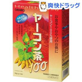 ヤーコン茶100(3g*30包入)【オリヒロ】