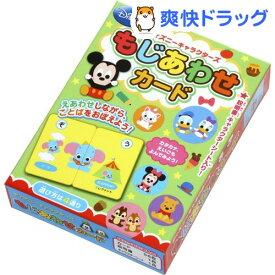 もじあわせカード ディズニーキャラクターズ WD-MAC(1セット)