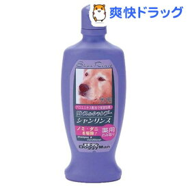 シャンリンス 薬用ノミ取り(300ml)【ドギーマン(Doggy Man)】