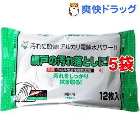 網戸用クリーナー(12枚入*5コセット)