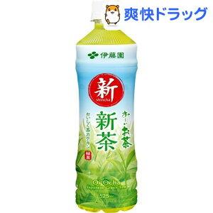 伊藤園 おーいお茶 新茶(525ml*24本入)【お〜いお茶】