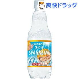 サントリー天然水スパークリング オレンジ 炭酸水(500ml*24本)【サントリー天然水】[炭酸水]