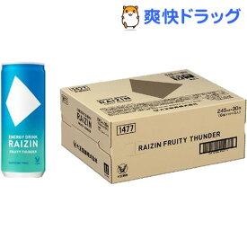 ライジン フルーティーサンダー(245ml*30本入)