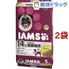 アイムス 14歳以上用 いつまでも健康維持 チキン 小粒(5kg*2コセット)【dalc_iams】【アイムス】[ドッグフード]