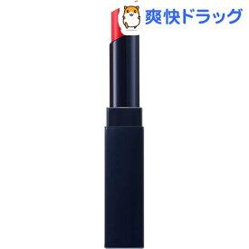 ヒカリミライ イルミネイト リップ OR-01(1個)【ヒカリミライ】