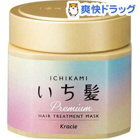 いち髪 プレミアム ラッピングマスク(200g)【いち髪】