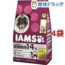 アイムス 14歳以上用 いつまでも健康維持 チキン 小粒(2.6kg*4コセット)【d_iams】【アイムス】[ドッグフード]