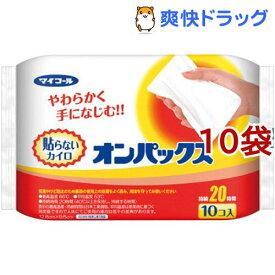 カイロ/オンパックス(10個入*10袋セット)【オンパックス】