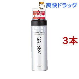 ギャツビー スタイリングフォーム スーパーハード(185g*3本セット)【GATSBY(ギャツビー)】