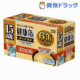 15歳からの健康缶 6P とろとろペースト ささみとまぐろ(1セット)【健康缶シリーズ】[キャットフード]