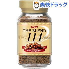ザ・ブレンド 114(90g)【ザ・ブレンド】[コーヒー]