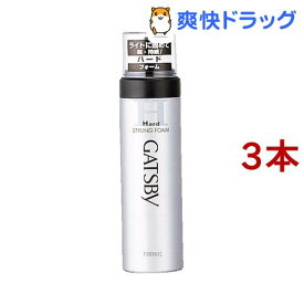 ギャツビー スタイリングフォーム ハード(185g*3本セット)【GATSBY(ギャツビー)】