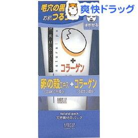 ナチュラルパック A(100g)【natural pack(ナチュラルパック)】