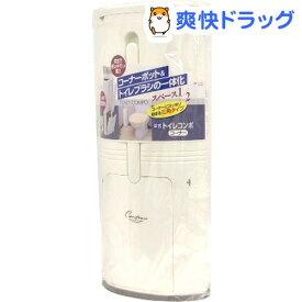 洋式トイレコンポ コーナー(1セット)