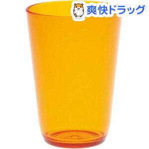 小森樹脂 クルール タンブラー クリアオレンジ 450ml(1個)