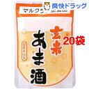 マルクラ食品 玄米あま酒(250g*20本セット)