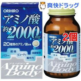 アミノボディ粒(約250粒入*2セット)【オリヒロ(サプリメント)】