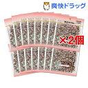 通販用 ピュアロイヤル ラム(1.5kg*2コセット)【ピュアロイヤル】【送料無料】