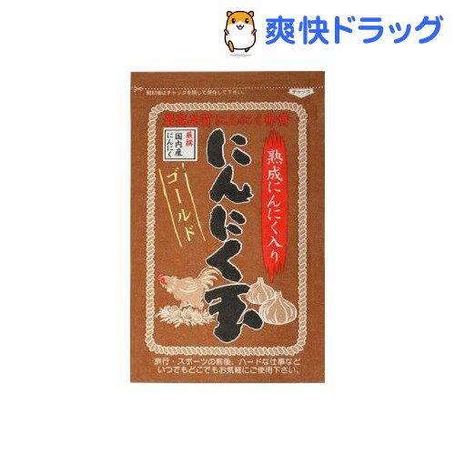 国内産 にんにく玉ゴールド 熟成にんにく入り(12g(60粒))