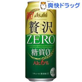 クリアアサヒ 贅沢ゼロ 缶(500mL*24本入)【クリア アサヒ】