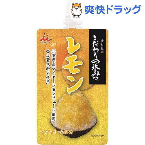 井村屋 こだわりの氷みつ レモン(150g)【井村屋】