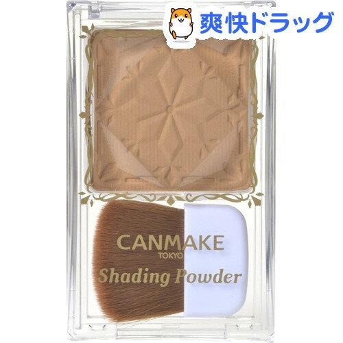 キャンメイク(CANMAKE) シェーディングパウダー 01 デニッシュブラウン(1コ入)【キャンメイク(CANMAKE)】