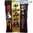 榮太樓 黒みつ飴(108g)[お菓子]